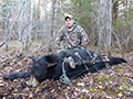 Jeff Reece of Oklahoma with his Black Bear he arrowed at 12 yards. ::  Spring 2014